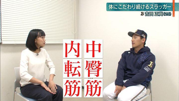2019年03月05日竹内由恵の画像20枚目