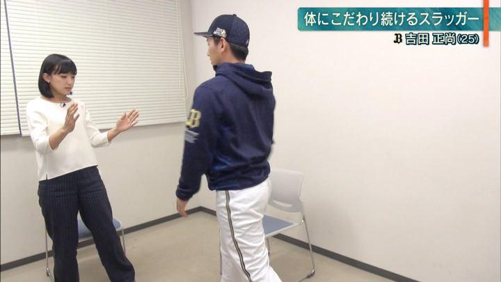 2019年03月05日竹内由恵の画像22枚目