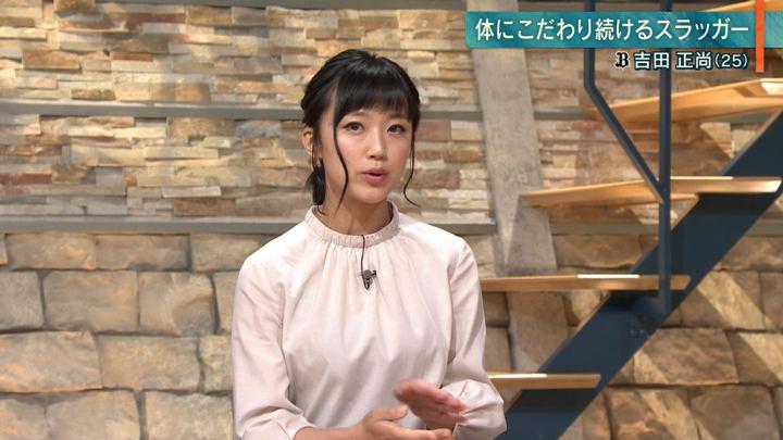 2019年03月05日竹内由恵の画像25枚目