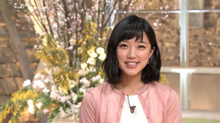2019年03月07日竹内由恵の画像08枚目