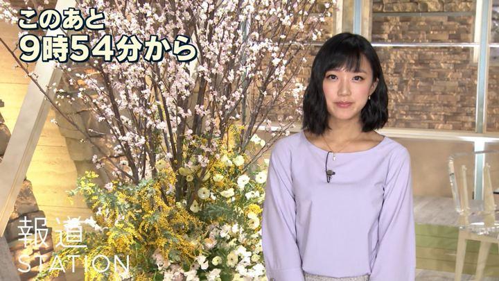 2019年03月08日竹内由恵の画像01枚目