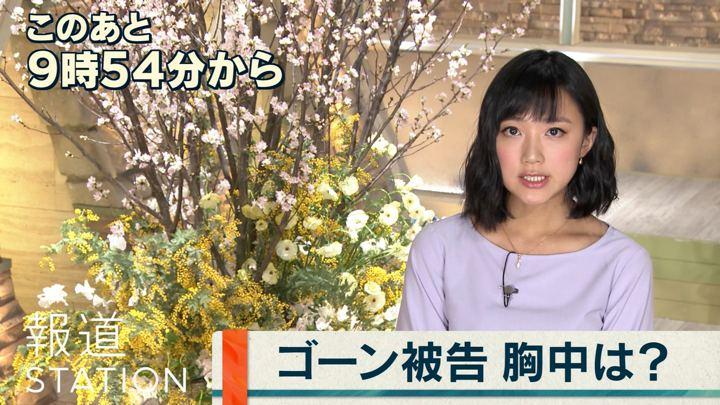 2019年03月08日竹内由恵の画像02枚目