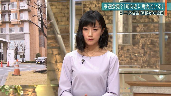 2019年03月08日竹内由恵の画像07枚目