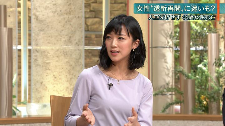 2019年03月08日竹内由恵の画像10枚目