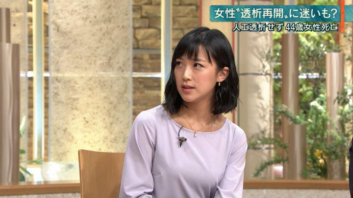 2019年03月08日竹内由恵の画像11枚目