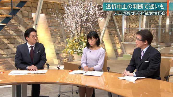 2019年03月08日竹内由恵の画像12枚目