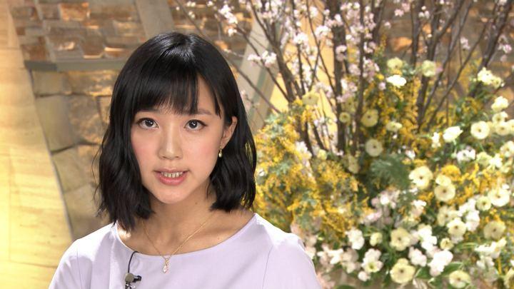 2019年03月08日竹内由恵の画像17枚目