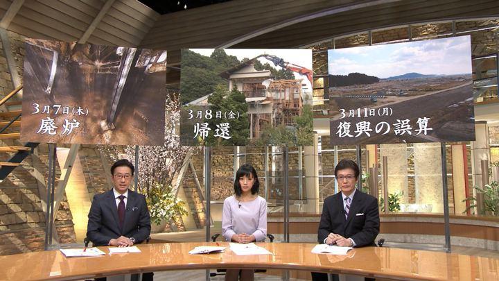 2019年03月08日竹内由恵の画像19枚目