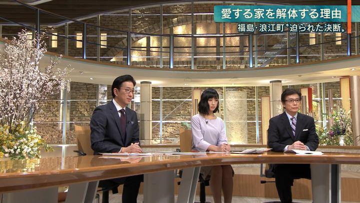 2019年03月08日竹内由恵の画像20枚目