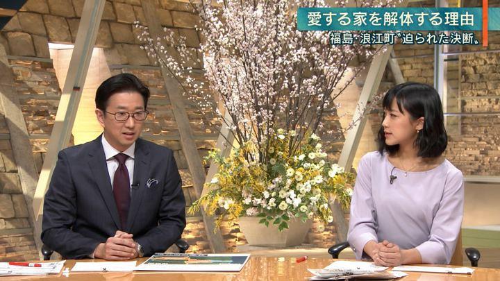 2019年03月08日竹内由恵の画像21枚目