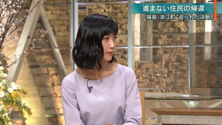 2019年03月08日竹内由恵の画像22枚目