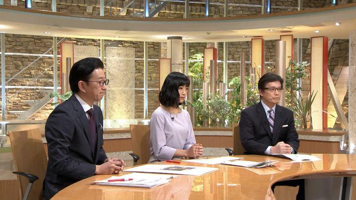 2019年03月08日竹内由恵の画像23枚目