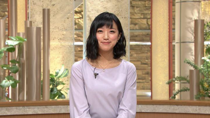 2019年03月08日竹内由恵の画像25枚目