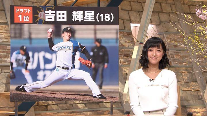 2019年03月12日竹内由恵の画像07枚目
