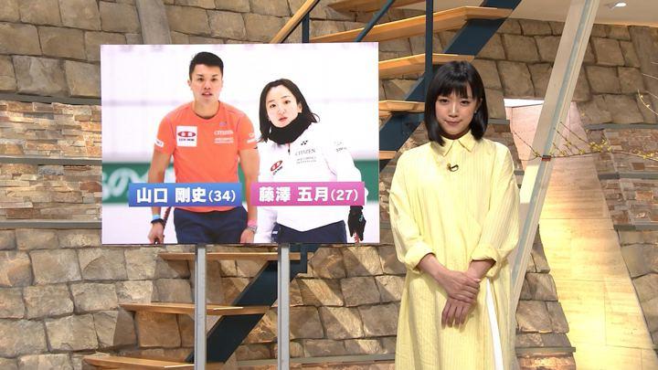 2019年03月13日竹内由恵の画像04枚目