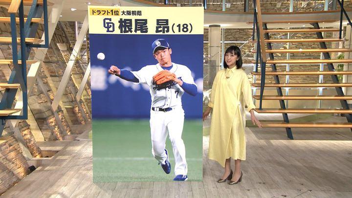 2019年03月13日竹内由恵の画像11枚目
