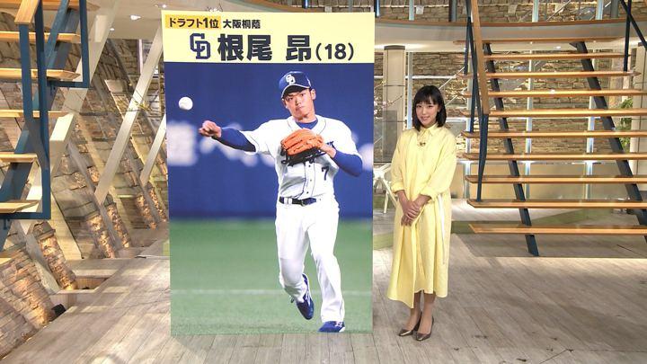 2019年03月13日竹内由恵の画像12枚目