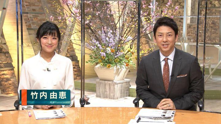 2019年03月14日竹内由恵の画像02枚目