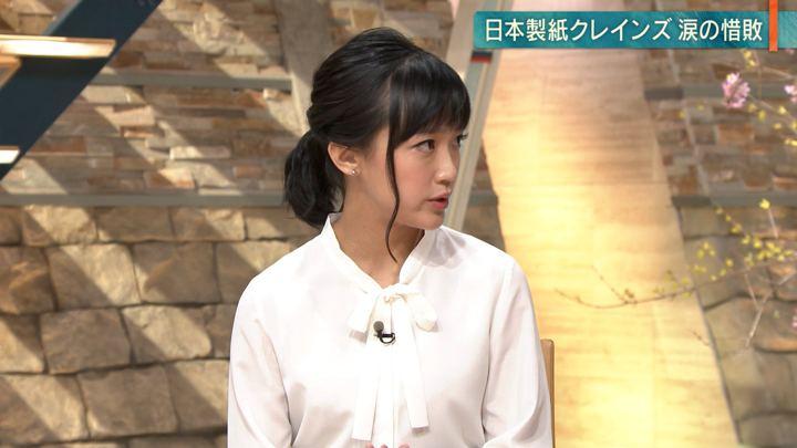 2019年03月14日竹内由恵の画像05枚目