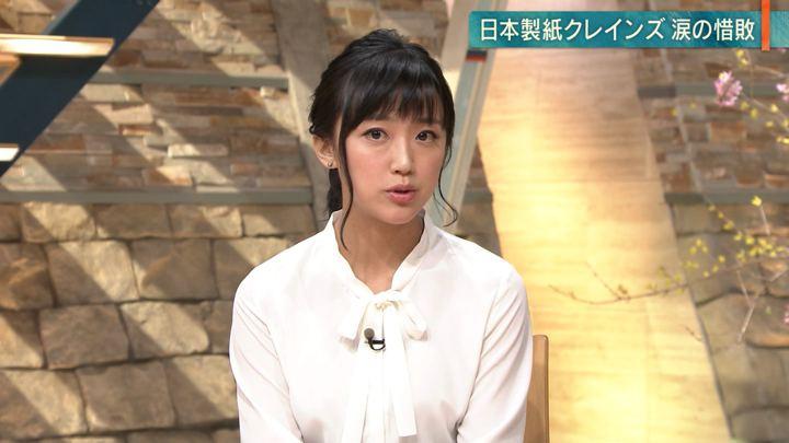 2019年03月14日竹内由恵の画像06枚目