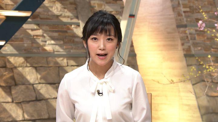 2019年03月14日竹内由恵の画像08枚目