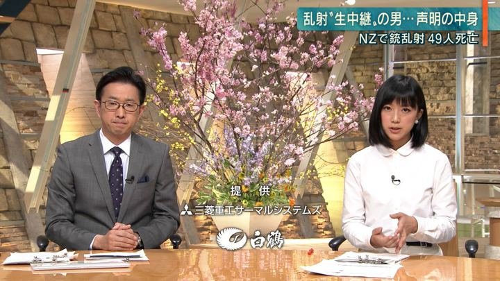 2019年03月15日竹内由恵の画像03枚目