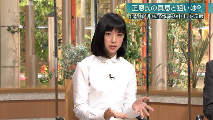 2019年03月15日竹内由恵の画像06枚目