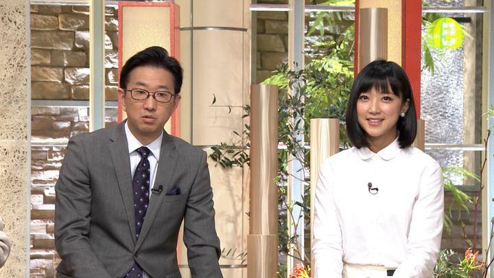 2019年03月15日竹内由恵の画像10枚目