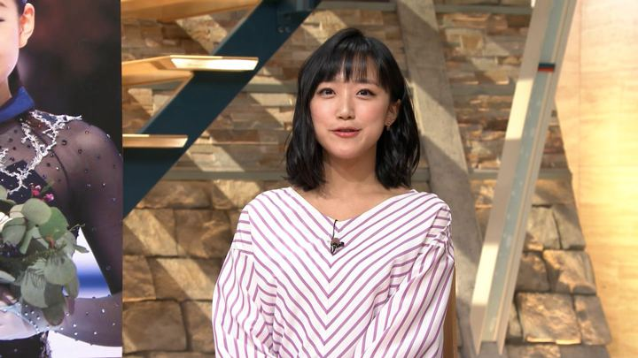 2019年03月18日竹内由恵の画像03枚目