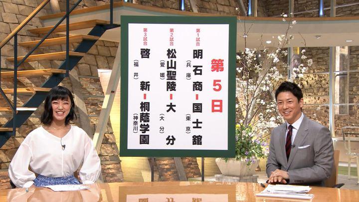 2019年03月27日竹内由恵の画像02枚目