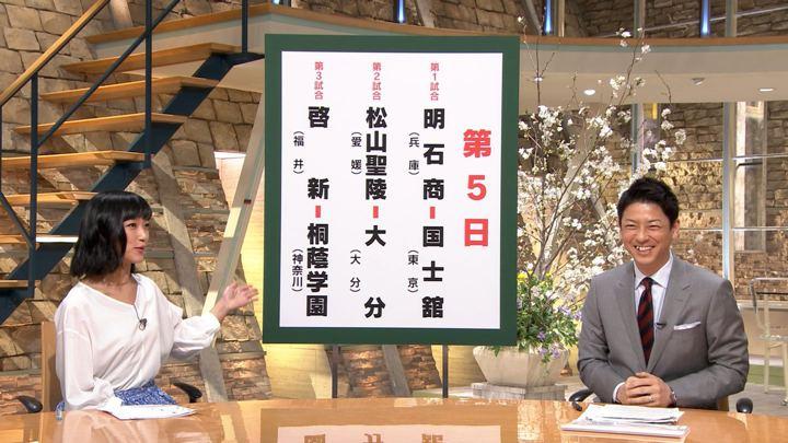2019年03月27日竹内由恵の画像03枚目