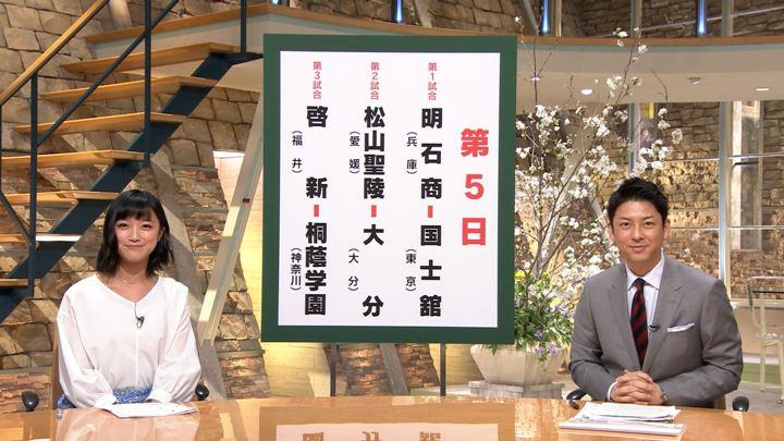 2019年03月27日竹内由恵の画像04枚目