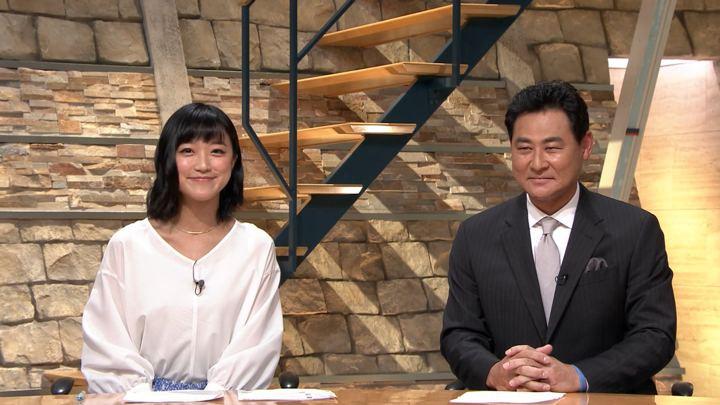 2019年03月27日竹内由恵の画像07枚目