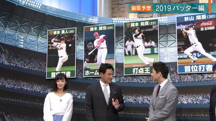 2019年03月27日竹内由恵の画像10枚目