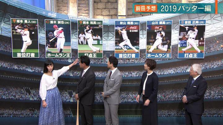 2019年03月27日竹内由恵の画像11枚目