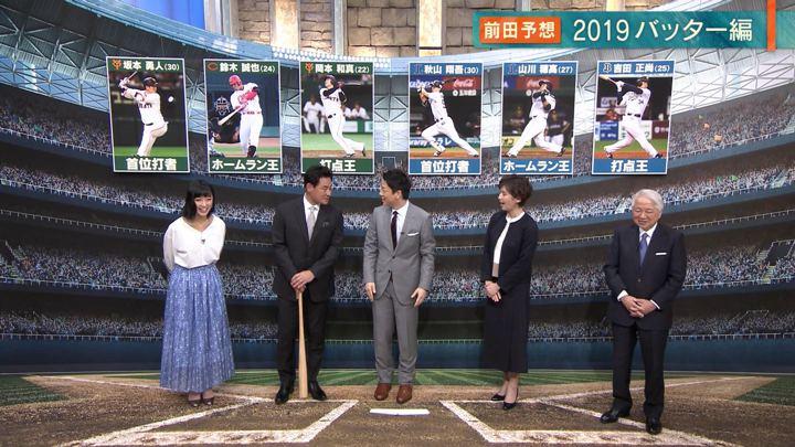 2019年03月27日竹内由恵の画像13枚目