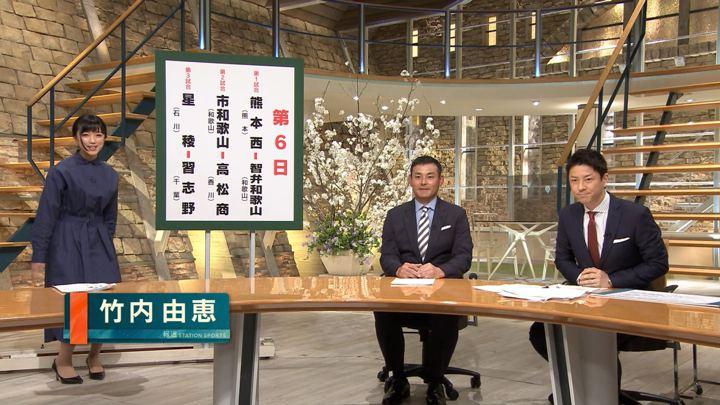 2019年03月28日竹内由恵の画像02枚目