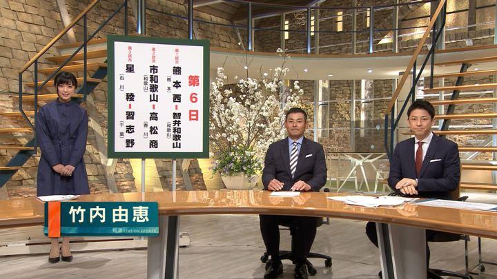 2019年03月28日竹内由恵の画像03枚目