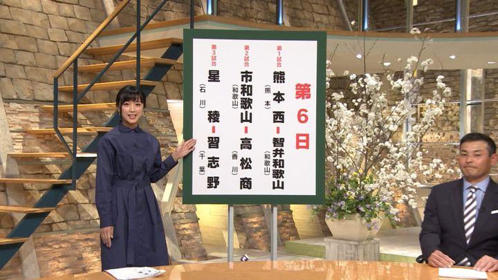 2019年03月28日竹内由恵の画像04枚目