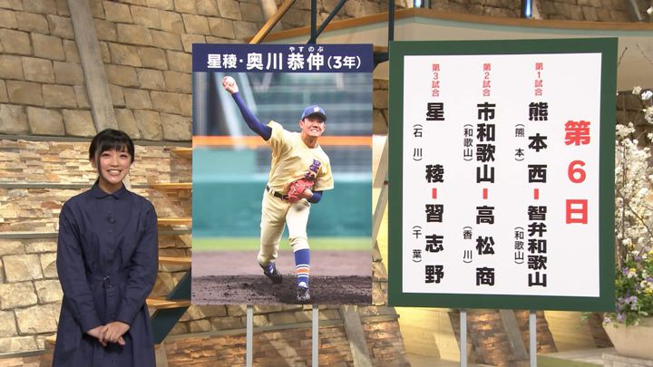 2019年03月28日竹内由恵の画像06枚目