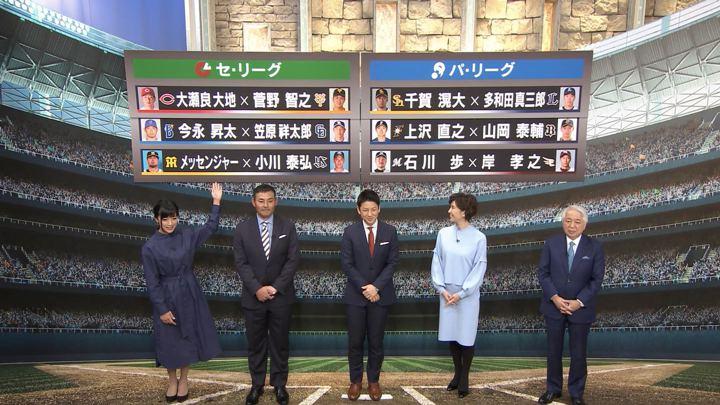 2019年03月28日竹内由恵の画像11枚目