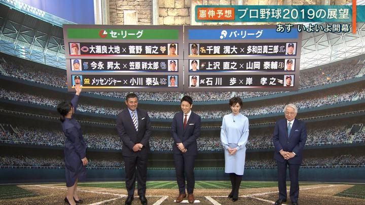 2019年03月28日竹内由恵の画像12枚目