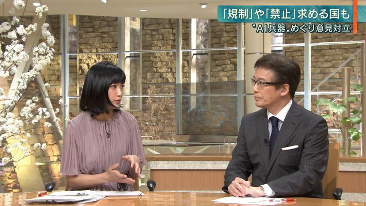 2019年03月29日竹内由恵の画像07枚目