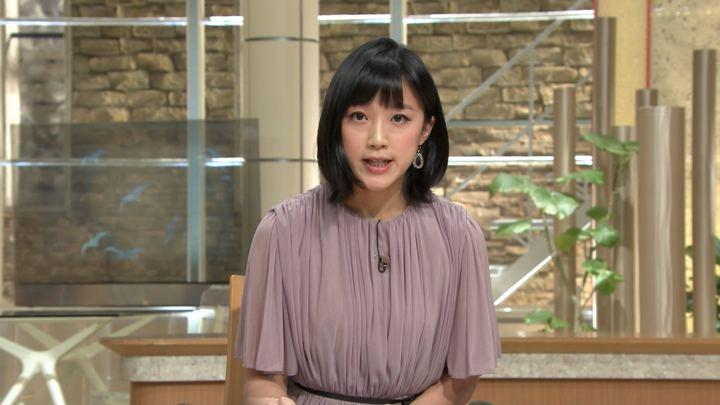 2019年03月29日竹内由恵の画像09枚目