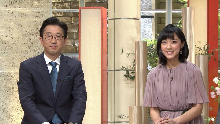 2019年03月29日竹内由恵の画像15枚目
