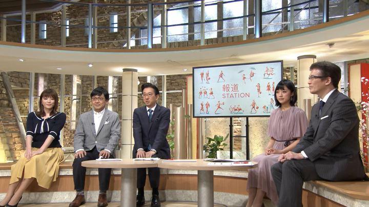 2019年03月29日竹内由恵の画像23枚目