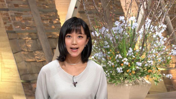 2019年04月01日竹内由恵の画像06枚目