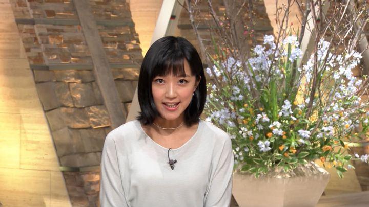 2019年04月01日竹内由恵の画像07枚目
