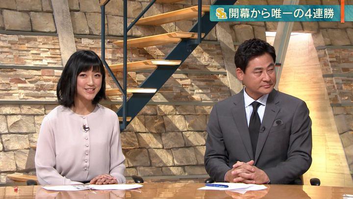 2019年04月02日竹内由恵の画像06枚目