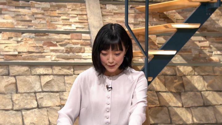 2019年04月02日竹内由恵の画像07枚目